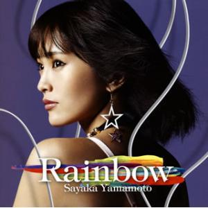 CD)山本彩/Rainbow(初回出荷限定盤(初...の商品画像