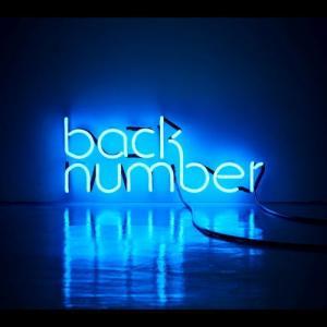 CD)back number/アンコール(初回出荷限定盤A)(Blu-ray付) (UMCK-9885)