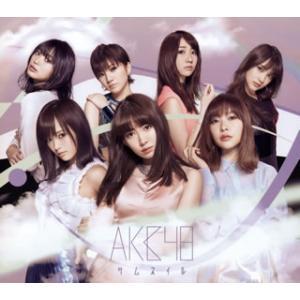 CD)AKB48/サムネイル(DVD付)(Type A) (KIZC-370)|hakucho