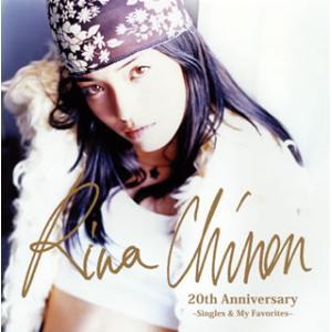 CD)知念里奈/20th Anniversary〜Singl...