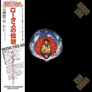 CD)サンタナ/ロータスの伝説 完全版-HYB...の関連商品2