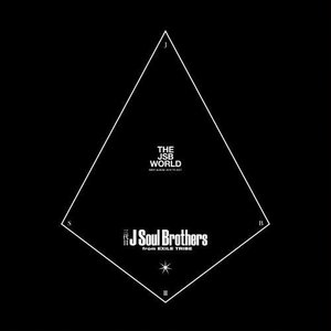 CD)三代目 J Soul Brothers from EXILE TRIBE/THE JSB WORLD(D (RZCD-86323) hakucho