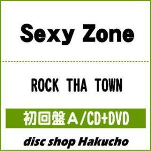 CD)(特典付)Sexy Zone/ROCK THA TOWN(初回出荷限定盤A)(DVD付) (PCCA-5061)