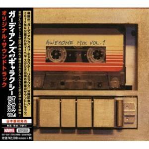 CD)「ガーディアンズ・オブ・ギャラクシー」オーサム・ミックス VOL.1 オリジナル・サウンドトラ...
