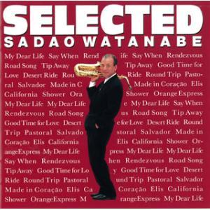 CD)渡辺貞夫/SELECTED(BEST)(...の関連商品5