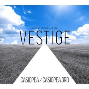 CD)カシオペア/カシオペア サード/VESTI...の商品画像