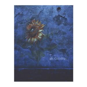 CD)Mr.Children/himawari(通常盤) (TFCC-89628)