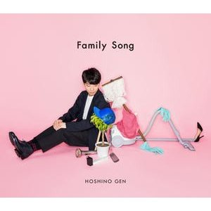 CD)星野 源/Family Song(初回出...の関連商品1