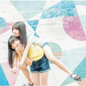 CD)乃木坂46/逃げ水(TYPE A)(DV...の関連商品8