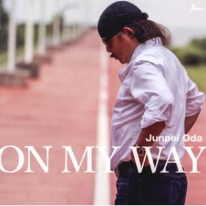 CD)小田純平/ON MY WAY(初回出荷限定盤(限定盤)) (POCS-9171)|hakucho