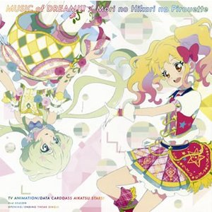 CD)「アイカツスターズ!」2ndシーズン 新OP/EDテーマシングル〜MUSIC of DREAM!!!/森 (LACM-14669)|hakucho