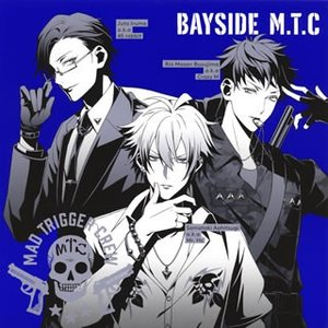 CD)「ヒプノシスマイク-Division Rap Battle-」〜BAYSIDE M.T.C/ヨコハマ・デ (KICM-3332)|hakucho