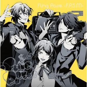 CD)「ヒプノシスマイク-Division Rap Battle-」〜Fling Posse-F.P.S.M- (KICM-3334)
