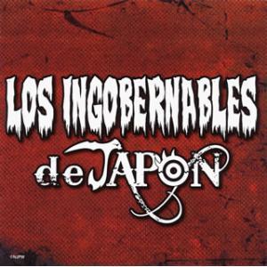 CD)LOS INGOBERNABLES de JAPON (KICS-3656)|hakucho