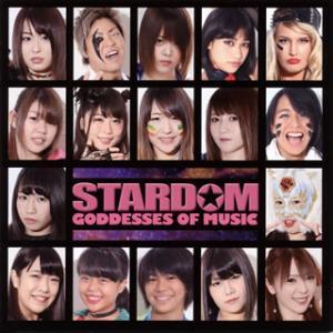CD)スターダム GODDESSES OF MUSIC (KICS-3665)|hakucho