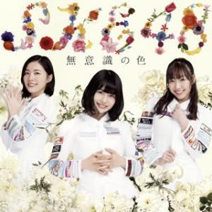 CD)SKE48/無意識の色(TYPE-A)(...の関連商品7