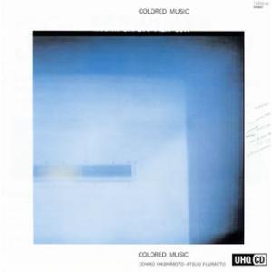 CD)カラード・ミュージック/カラード・ミュージック (COCB-54242)|hakucho