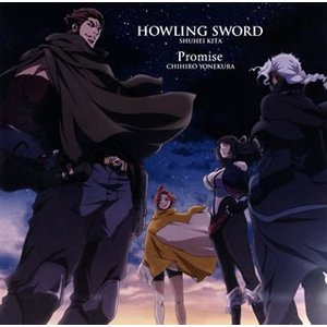 CD)喜多修平,米倉千尋/HOWLING SWORD/Promise (LACM-14728)|hakucho