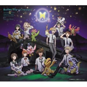 CD)「デジモンアドベンチャー tri.」第6章「ぼくらの未来」エンディングテーマ〜Butter-F...