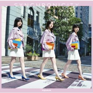 CD)乃木坂46/シンクロニシティ(TYPE-A)(DVD付) (SRCL-9782) (初回仕様)|hakucho