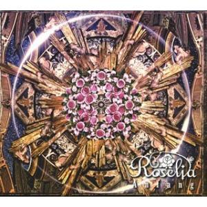 CD)「バンドリ!ガールズバンドパーティ!」〜Anfang/Roselia(生産限定盤)(Blu-ray付) (BRMM-10121) hakucho