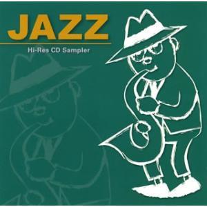 CD)これがハイレゾCDだ! ジャズで聴き比べ...の関連商品8