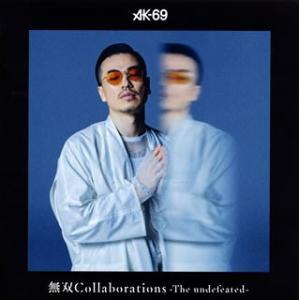 CD)AK-69/無双Collaborations-The ...