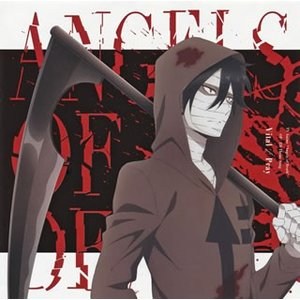 CD)「殺戮の天使」OP/ED主題歌〜Vital/Pray (LACM-14780)