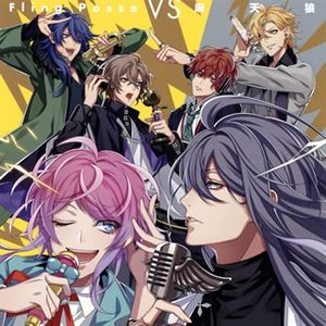 CD)「ヒプノシスマイク-Division Rap Battle- Battle Season」〜Fling  (KICA-3273) hakucho