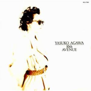 CD)阿川泰子/10th Avenue[+2] (VICJ-77081)|hakucho