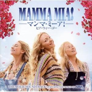 CD)「マンマ・ミーア! ヒア・ウィー・ゴー」ザ・ムーヴィー・サウンドトラック (UICP-1183...