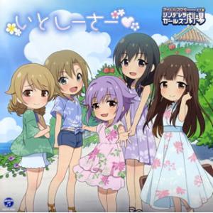 CD)「アイドルマスター シンデレラガールズ劇...の関連商品7