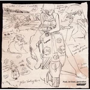 CD)劇場版「フリクリ オルタナ/プログレ」S...の関連商品6