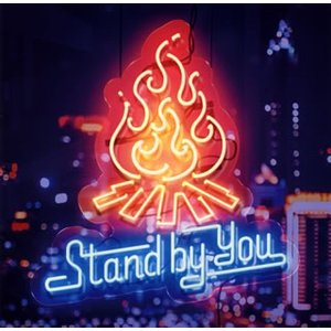 CD)Official髭男dism/Stand By You EP(通常盤) (PCCA-4717) hakucho