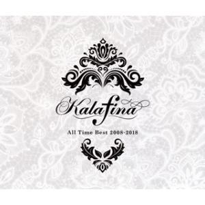 CD)Kalafina/Kalafina All Time Best 2008-2018(通常盤) (VVCL-1338) hakucho