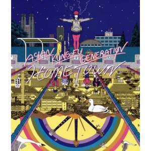 CD)ASIAN KUNG-FU GENERATION/ホームタウン(通常盤) (KSCL-3124...