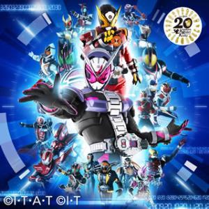 "CD)Shuta Sueyoshi feat.ISSA/Over ""Quartzer"" (AVCD-..."