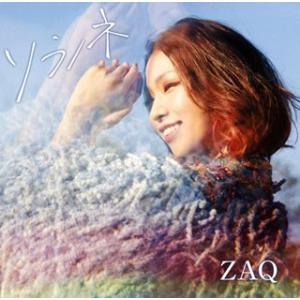 CD)ZAQ/ソラノネ (LACM-14829)