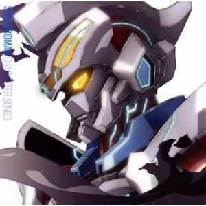 """CD)「SSSS.GRIDMAN」CHARACTER SONG.3〜CODE""""GRIDMAN""""/My..."""