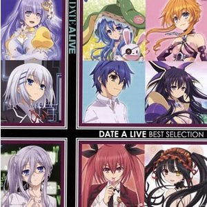 CD)「デート・ア・ライブ」〜選んでデート・ア・ライブ-DATE A LIVE BEST SELECTION- (COCX-40603)|hakucho