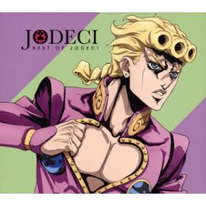 CD)JODECI/BEST OF JODECI (UICY-15807) hakucho