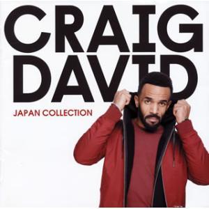 CD)クレイグ・デイヴィッド/ジャパン・コレクション (SICP-31229)