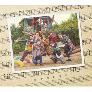CD)Kis-My-Ft2/君を大好きだ(通常盤) (AVCD-94358)|hakucho