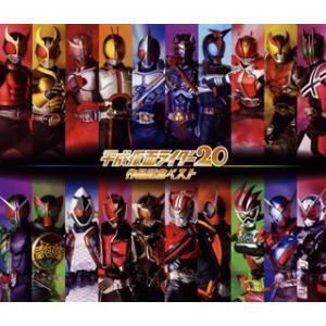 CD)平成仮面ライダー20作品記念ベスト (AVCD-96276)|hakucho