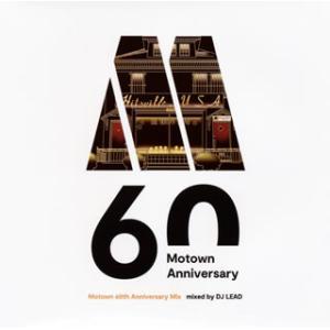 CD)Motown 60th Anniversary Mix mixed by DJ LEAD (UICZ-1712) hakucho