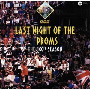 CD)これがホンモノのプロムナード・コンサートだ! デイヴィス/BBCso. 他 (WPCS-13820)|hakucho