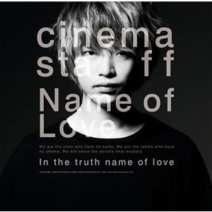 CD)cinema staff/Name of Love (PCCA-4789)