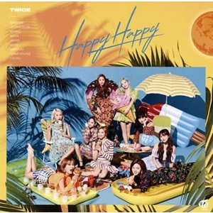 CD)TWICE/HAPPY HAPPY(通常盤) (WPCL-13052) (初回仕様)|hakucho