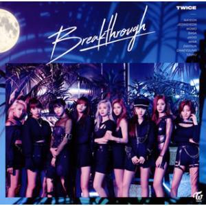 CD)TWICE/Breakthrough(通常盤) (WPCL-13054) (初回/特典あり)|hakucho