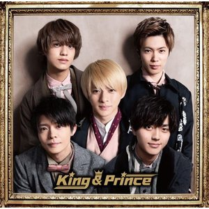 CD)King & Prince/King & Prince(初回出荷限定盤(初回限定盤B)) (UPCJ-9009)|hakucho